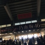 武道館ライブ in 乃木坂46